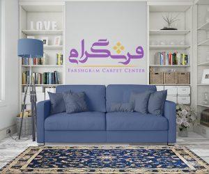 فرشگرام | خرید اینترنتی فرش ماشینی | فرش طرح هیت ست|مقالات فرش| ست کردن مبل و فرش