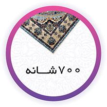 700Shaneh.jpg
